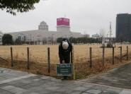 Ground Work Beginning at Flystation Chiba New Town